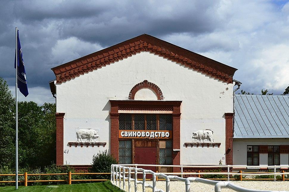 VDNKh Pavilion No 47 Pig Farming
