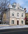 V Radischevskaya 9C2 Jan 2010 02.jpg