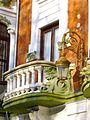 Valladolid - Calle de la Acera de Recoletos, Casa del Príncipe 07.jpg