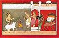 Vamana, the Dwarf-Incarnation of Vishnu.jpg