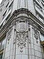Van Antwerp Building 03.JPG