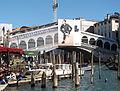 Venise-Pont du Rialto-2015.JPG
