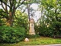 Vereinigungs Gedenkstein - panoramio.jpg