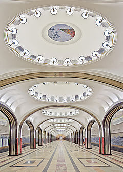 Vertical panorama of the Mayakovskaya Metro Station.jpg