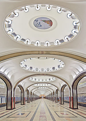 Moscow Metro - Mayakovskaya station. Opened in 1938 (the second stage)
