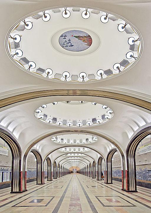 Vertical panorama of the Mayakovskaya Metro Station