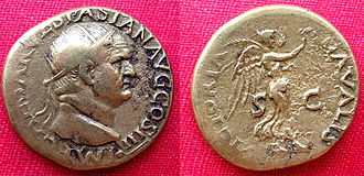 Scottish coinage - An example of a Dupondius of Vespasian coin (AD 69–79) typical of the Roman coins deposited at the Cardean Fort Angus in the late first century.