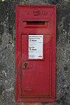 Victorian Postbox, Tighnabruaich - geograph.org.uk - 853200.jpg