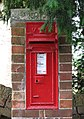 Victorian postbox - geograph.org.uk - 1345335.jpg