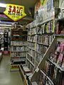 Video-yasuuriou-sannomiyaB161501.jpg