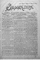 Vidrodzhennia 1918 052.pdf