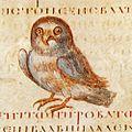 ViennaDioscoridesBirds02.jpg