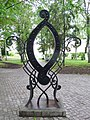 Vologda. Letter O sculpture.jpg