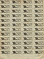 WWII USA Ration Stamps 2.jpg