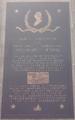 Washington Bridge, RI (1930) southeast plaque.png