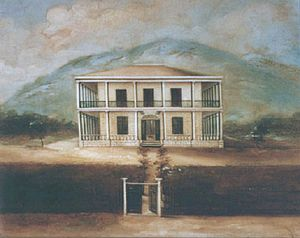 Mary Dominis - Washington Place, Honolulu. Oil on paper by an anonymous artist, ca. 1850–1854