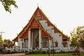 Watmongkolbopit.jpg