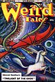 Weird Tales July 1948.jpg