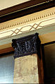 Wellington Station Booking Hall detail..jpg