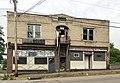 West Brownsville Hotel PA1.jpg