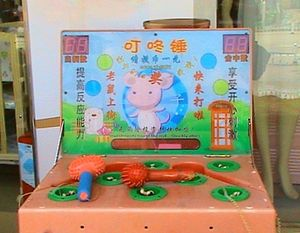 Whac-A-Mole - Whac-A-Mole machine for small children in Hainan, China