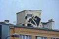 Wieżowy Punkt Obserwacyjny na kamienicy przy ul. Mokotowskiej 3 w Warszawie.jpg