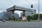 Wien 15 Bahnhof City wien West office building.jpg