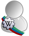 Wikipedian icon.png