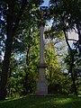 Wilanów column with the Maltese cross 01.jpg