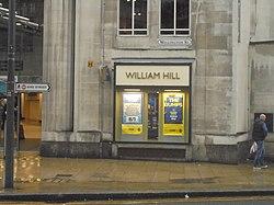 William Hill, Leeds City Station, (23rd December 2018).jpg