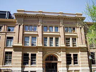 Wistar Institute - Image: Wistar Institute east