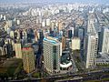 World Trade Center de São Paulo.jpg