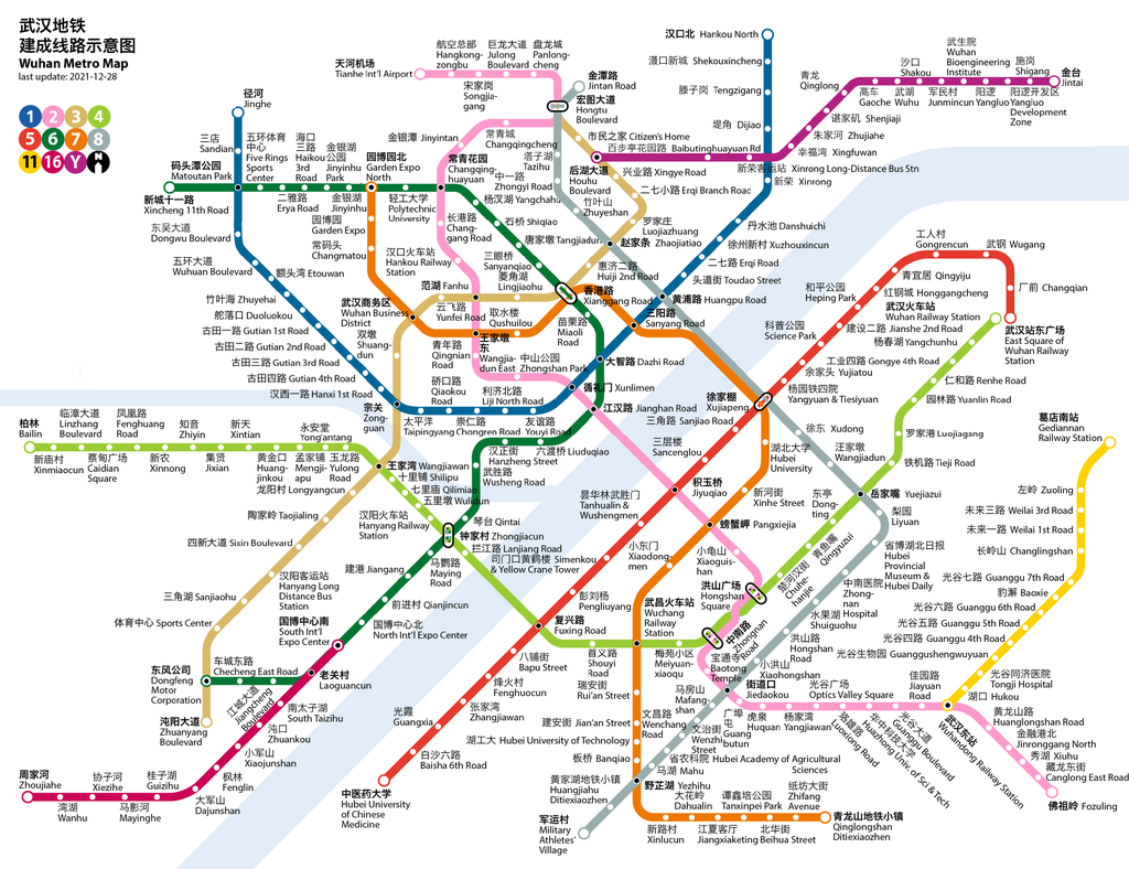 Wuhan Metro Map China