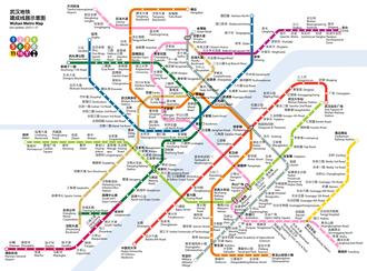 Wuhan Metro - Map of Wuhan Metro