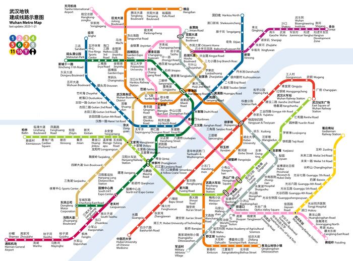 Wuhan Metro bilingual map.png