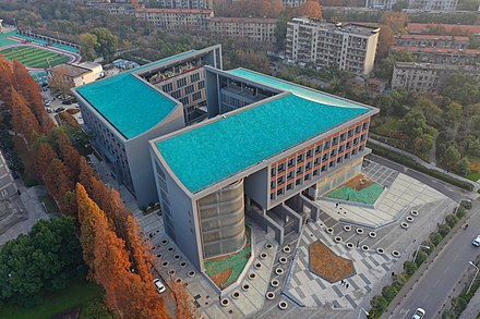 The Institute for Advanced Studies at Wuhan University Wuhan University Institute of Advanced Studies.jpg