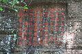 Wuyi Shan Fengjing Mingsheng Qu 2012.08.23 10-11-49.jpg