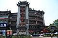 Xian 07 (5458696805).jpg