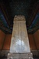 Xiaoling Tomb 20160906 (2).jpg