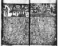 Xin quanxiang Sanguo zhipinghua042.JPG