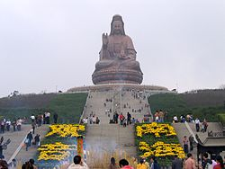 Statue of Guan Yin on Mount Xiqiao, in Nanhai