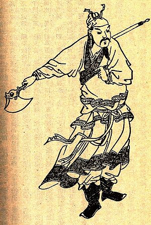 Xu Huang - A Qing dynasty illustration of Xu Huang