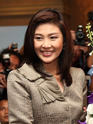 Pheu Thai Party - Image: Yingluck Shinawatra at US Embassy, Bangkok, July 2011