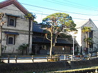 Yokoyama Local Culture Hall