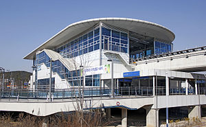 Incheon Airport Maglev - Maglev Station in Yongyu
