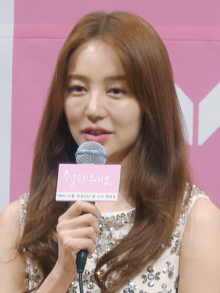 Yoon Eun-hye at Sep 2018.png