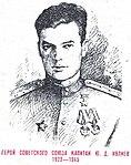 Yury Dmitriyevich Ivliev (2).jpg