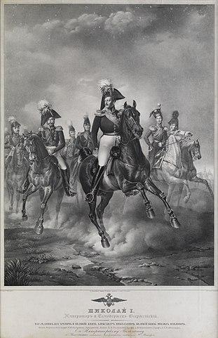 Литография с картины Франца Крюгера: Николай I и его сподвижники, 40-е г.