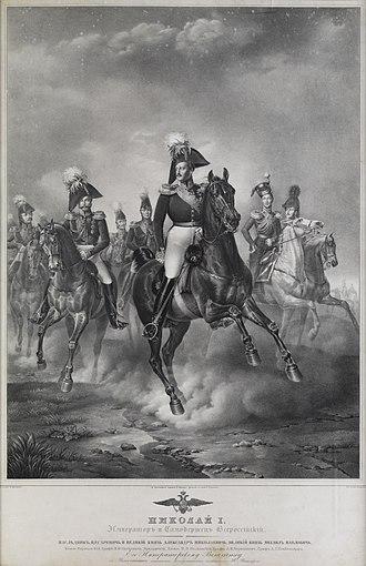 Franz Krüger - Tsar Nikolas I. zu Pferd mit Begleitern. Lithographie after Franz Krüger. Circa 87 x 54 cm. XIX с.