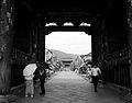 Zenkō-ji (善光寺)(Nagano-Japan) (14579644760).jpg